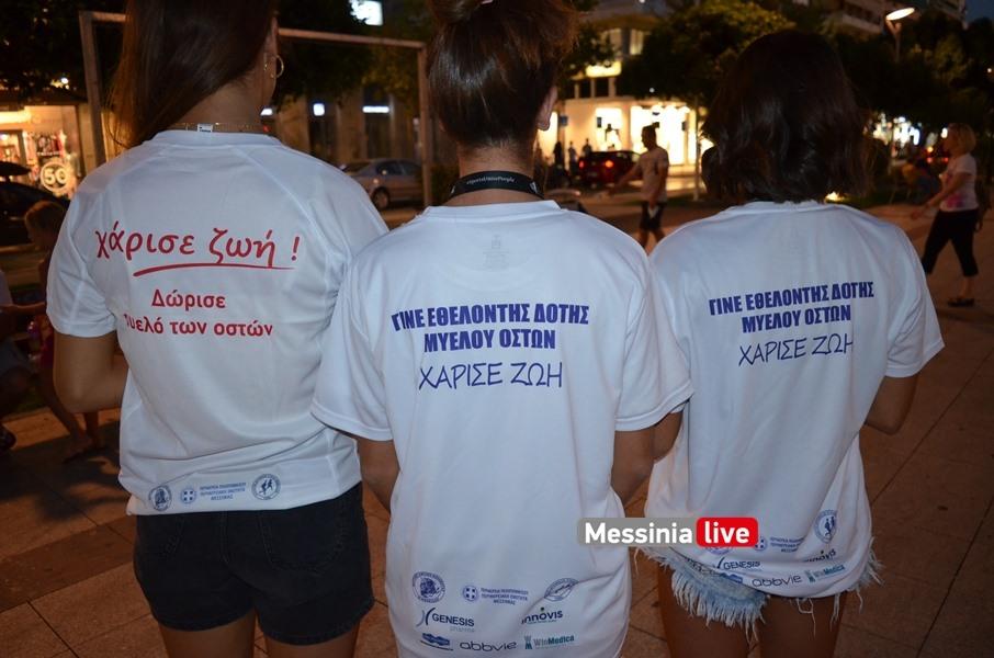 Σεπτέμβριος, μήνας τιμής του εθελοντή δότη μυελού των οστών 4